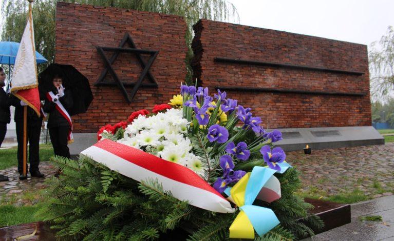 75. rocznica likwidacji częstochowskiego getta