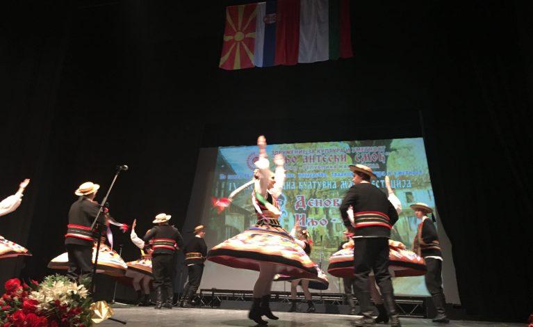 """""""Wrzosowianie"""" w Macedonii!"""
