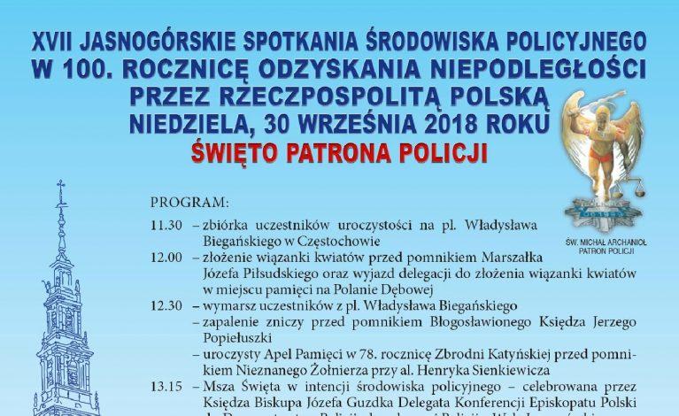 KMP zaprasza na XVII Jasnogórskie Spotkania Środowiska Policyjnego
