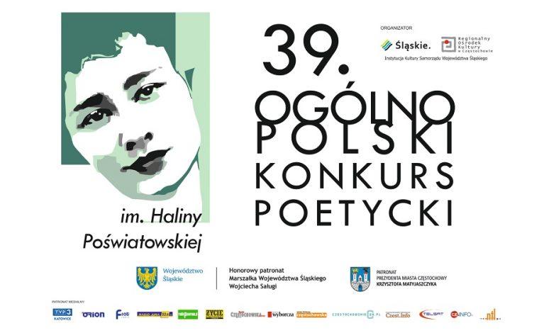 Ku pamięci częstochowskiej poetyki