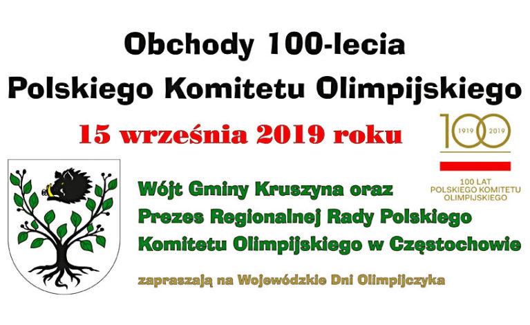 Uroczyste obchody 100-lecia Polskiego Komitetu Olimpijskiego