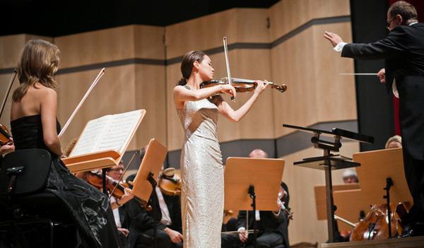 Konkurs na dyrektora Filharmonii Częstochowskiej