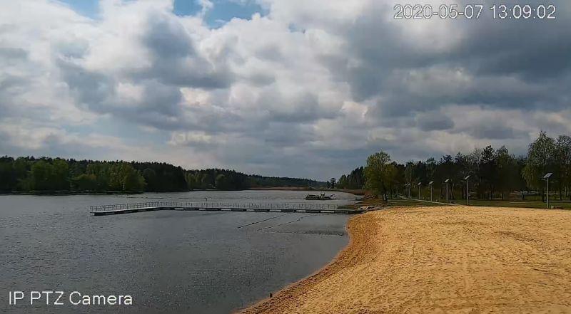 Monitoring nad zalewem